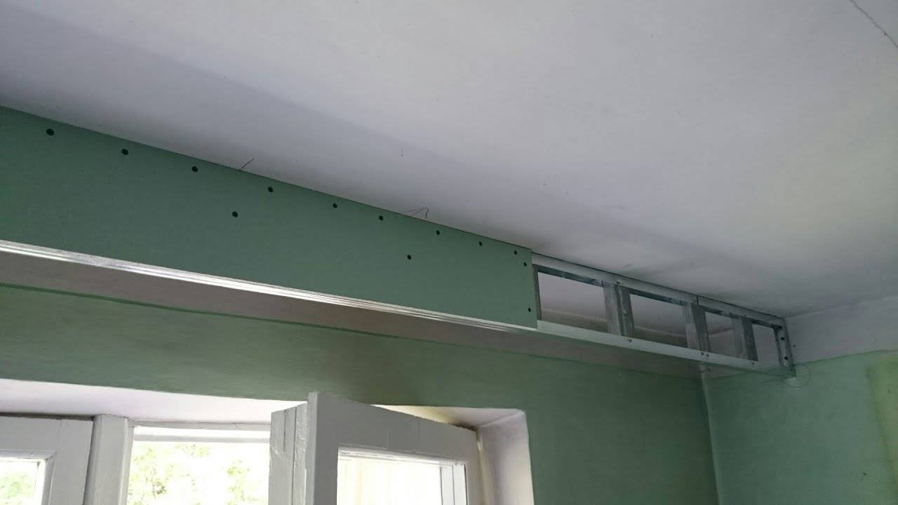 Потолочный карниз для натяжных потолков (52 фото): скрытый в нише, какие варианты лучше для современных штор, как выбрать и установить