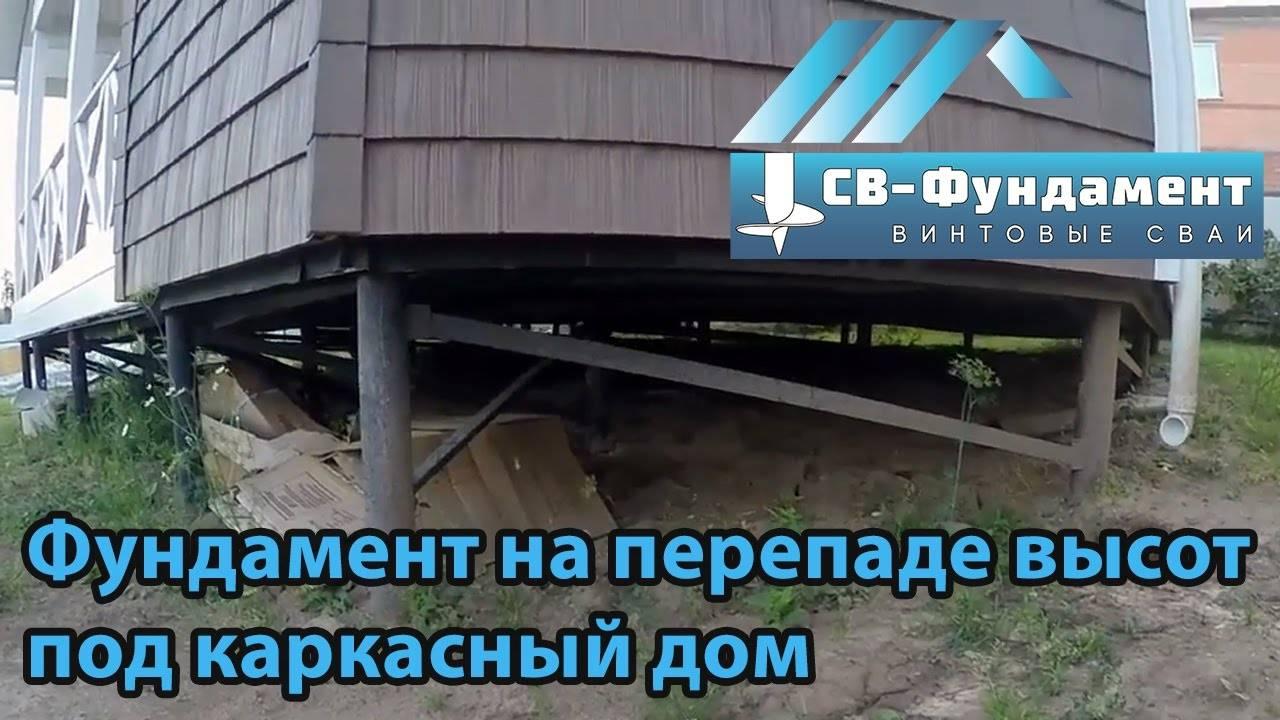 Нижняя обвязка каркасного дома на ленточном фундаменте - всё о строительстве дома
