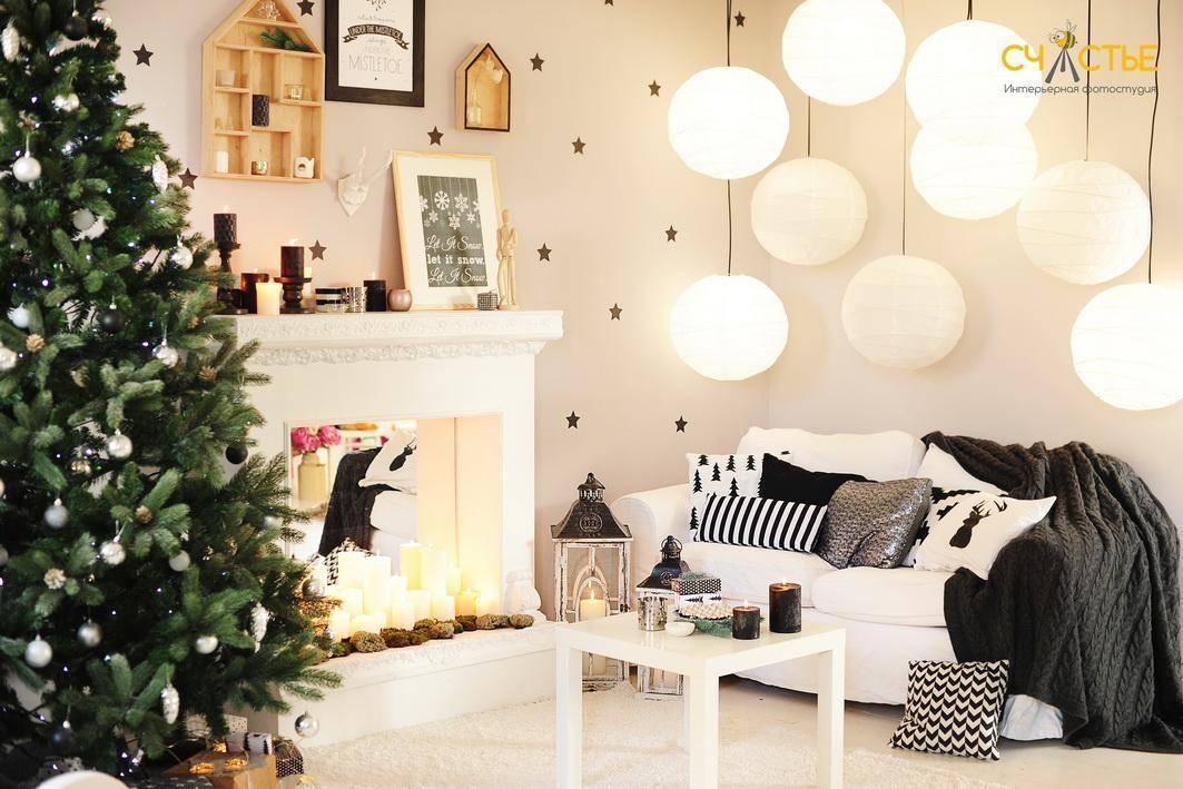 Как украсить дом на новый год 2021, лучшие идеи новогоднего декора