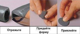 Клей холодная сварка для линолеума: характеристики, инструкция, обзор лучших марок