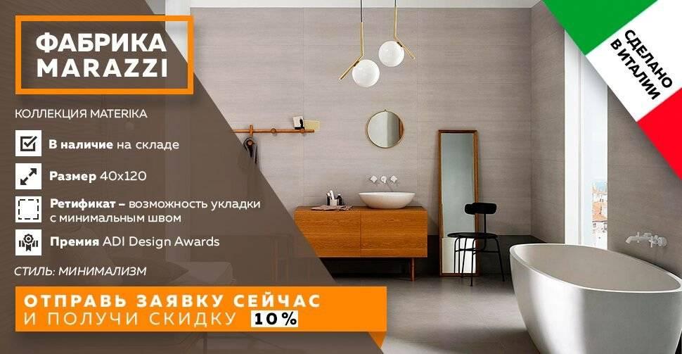Укладка керамогранита (57 фото): монтаж на пол и на стену больших размеров, облицовка лестницы керамогранитом своими руками