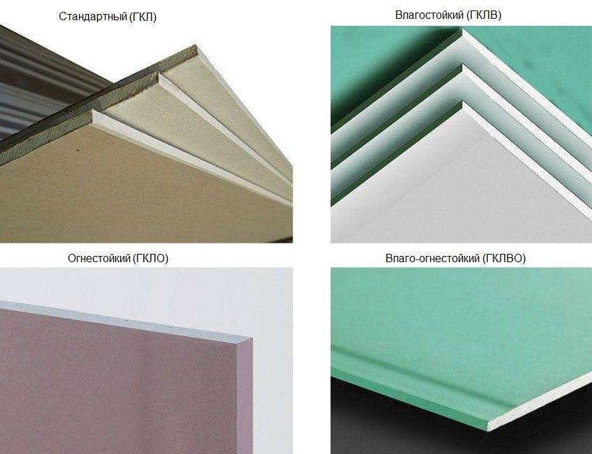 Размеры листов двп: какой бывает стандартная толщина и длина? плиты 4-5 мм и 6 мм, толщина листов для мебели и пола