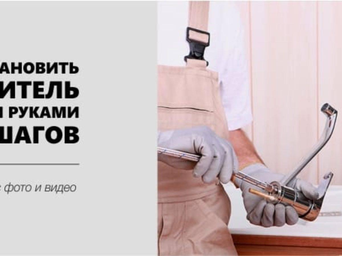 Как поменять смеситель на кухне: снимаем старый кран и устанавливаем новый