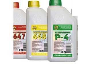 Растворитель р-12: состав и технические характеристики, применение для аквапринта