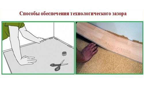 Пробковая подложка под ламинат: характеристика, выбор и укладка