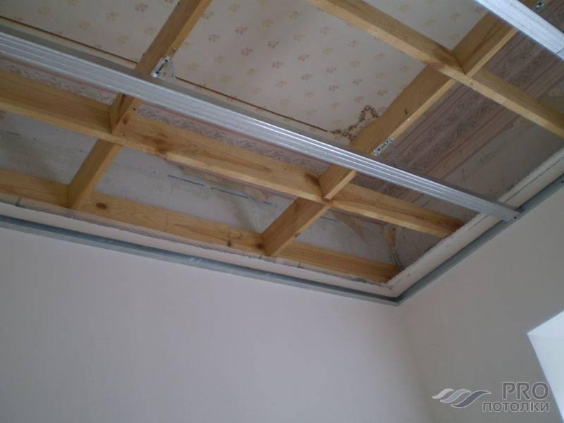 Способы крепления натяжного потолка к потолку