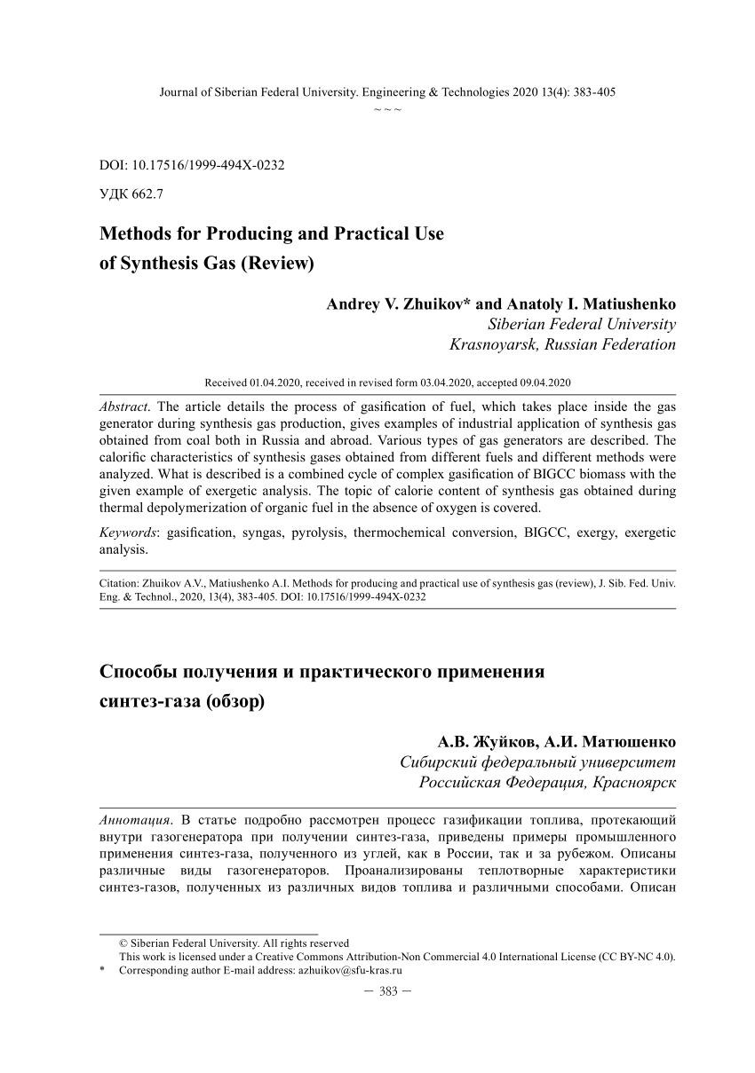 Лак нц: разновидности, состав, технические характеристики и применение