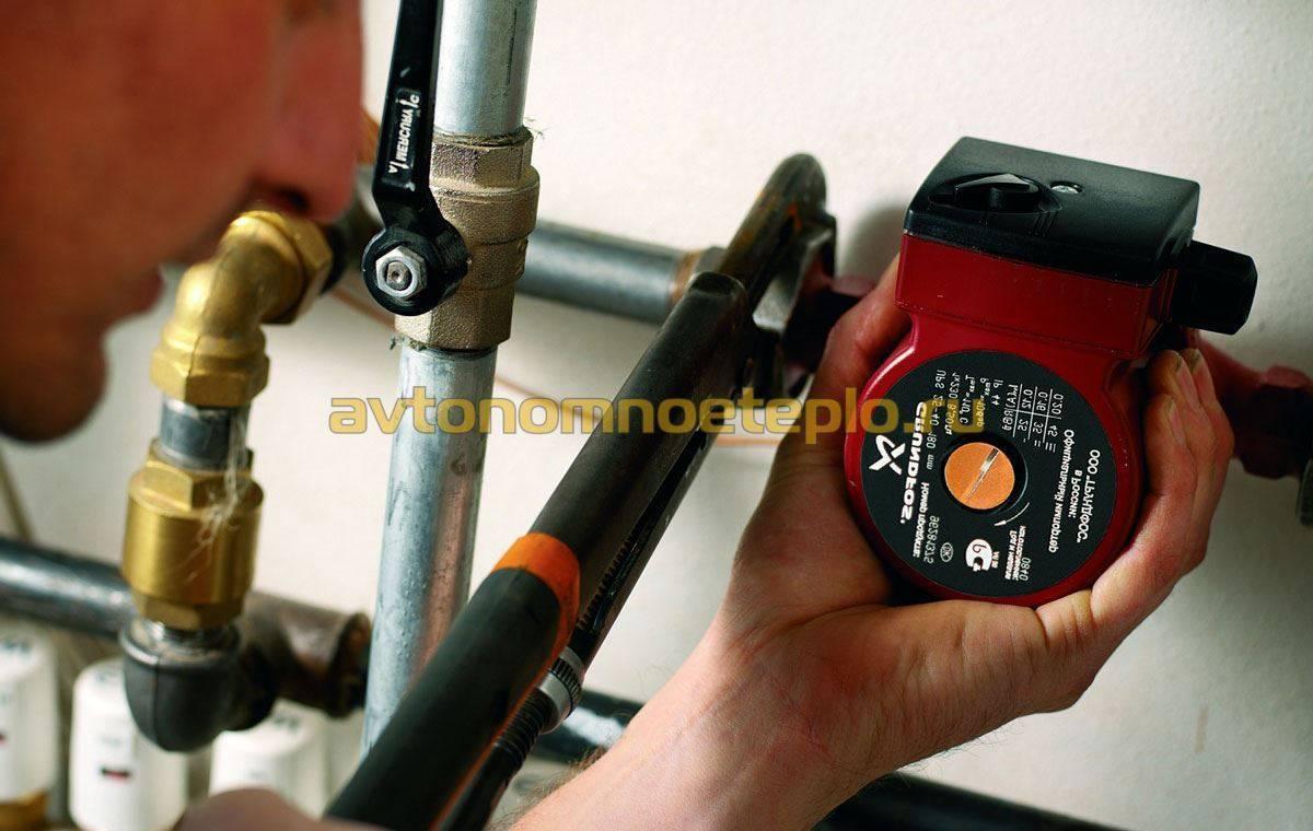 Циркуляционный насос для системы отопления: какой лучше выбрать