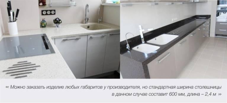 Как правильно подобрать размер кухонного стола