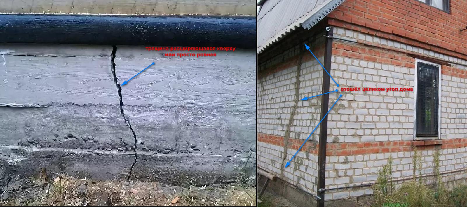 Типичные ошибки при проектировании и строительстве загородного дома