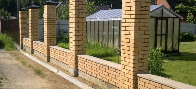 Как сделать забор из различного типа досок своими руками — sdelayzabor.ru