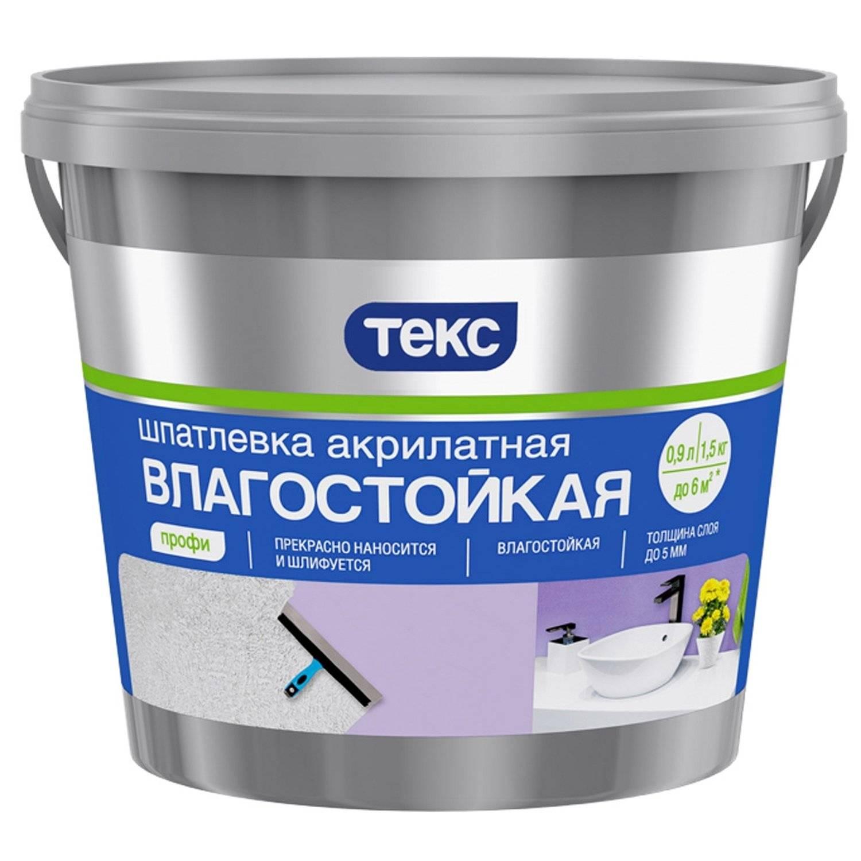 Шпаклевка для ванной комнаты:какую выбрать, рекомендации мастеров