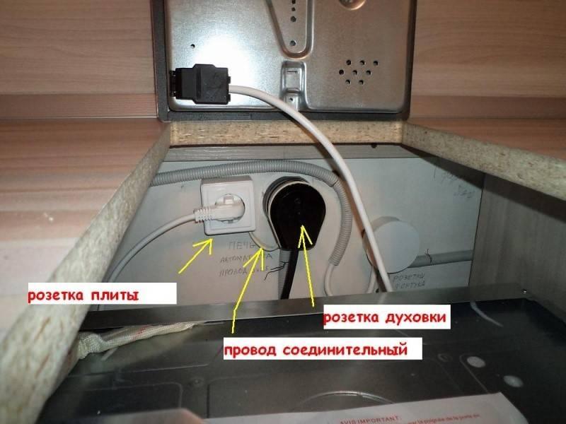 Подключение варочной панели к электросети: способы подключения