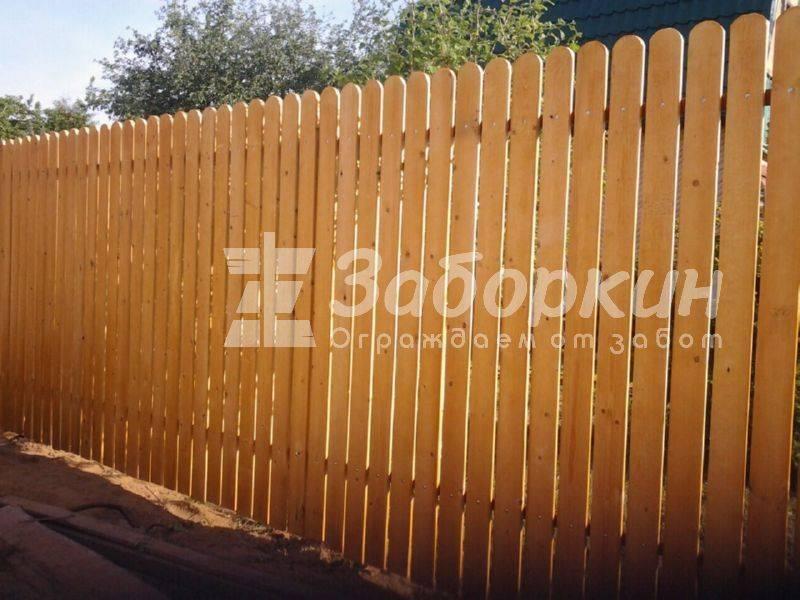 Деревянный забор: штакетник, шахматка, елочка, жалюзи, плетенка, решетчатый (фото+видео)деревянный забор: штакетник, шахматка, елочка, жалюзи, плетенка, решетчатый