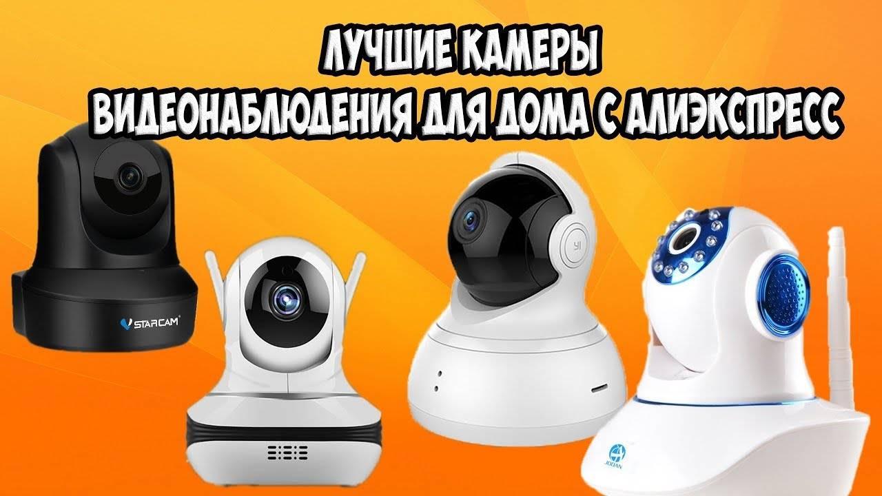 Система видеонаблюдения для дачи: как выбрать правильную