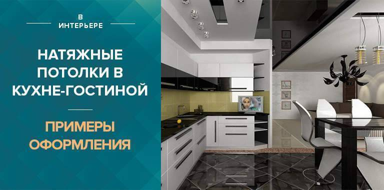 120 фото самых красивых белых кухонь в интерьере