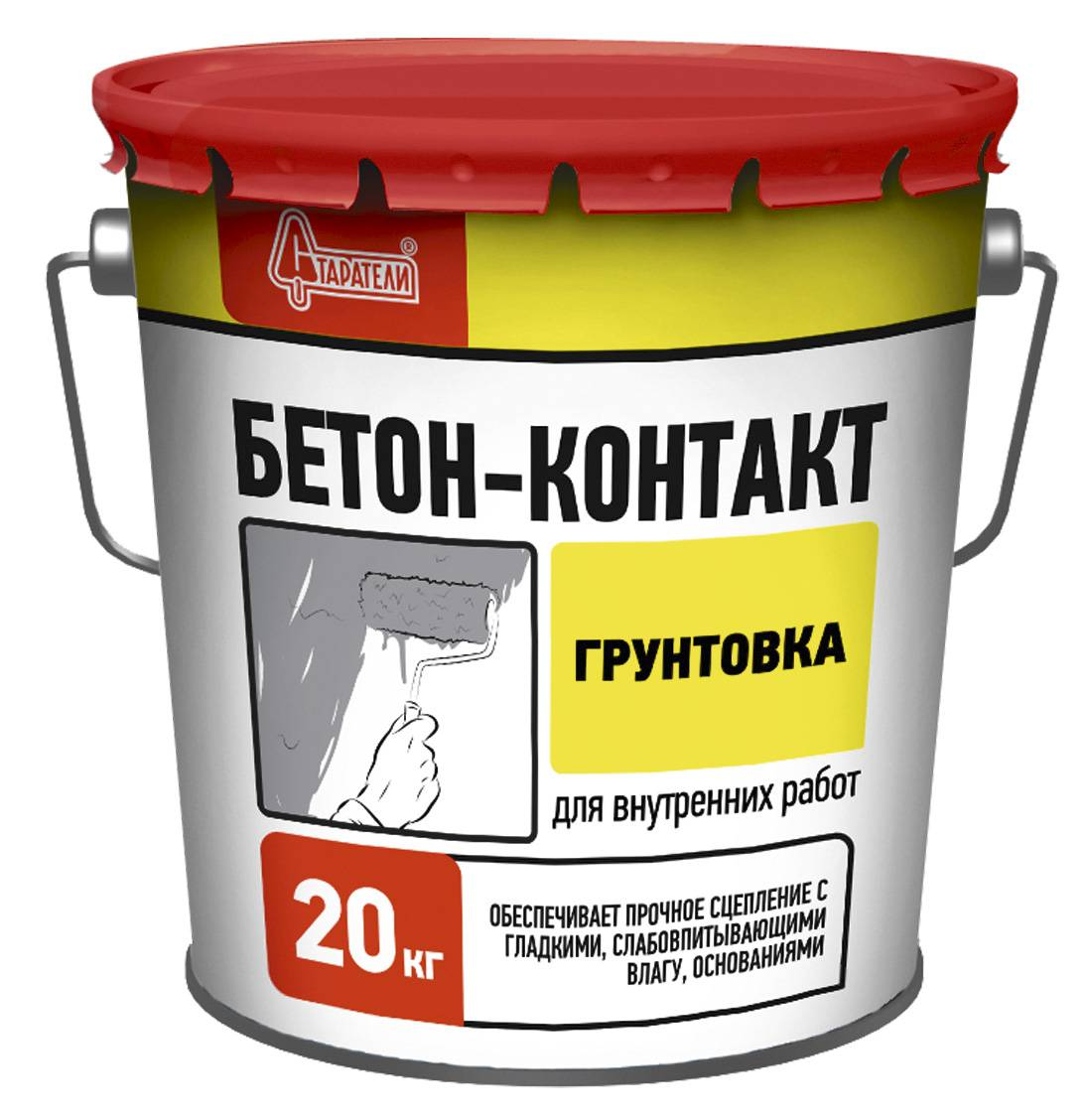 Как правильно наносить бетоноконтакт на стены?