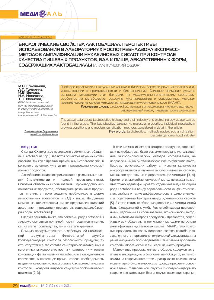 Лак мл-92: технические характеристики и рекомендации по нанесению