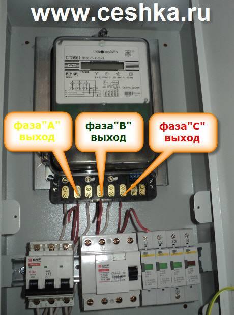 Практические схемы подключения трехфазных счетчиков, выбор и установка