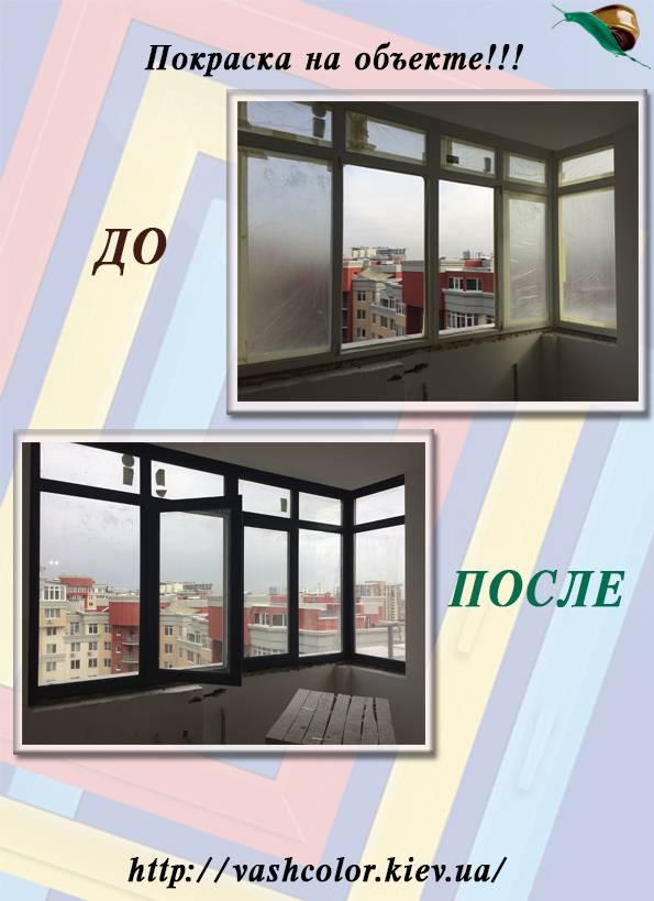 Как покрасить пластиковые окна: особенности процесса