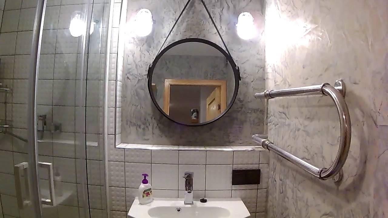 Декоративная штукатурка в ванной: виды, особенности, нанесение
