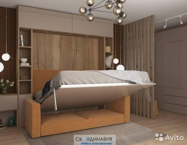 Варианты кроватей-трансформеров для однокомнатной квартиры