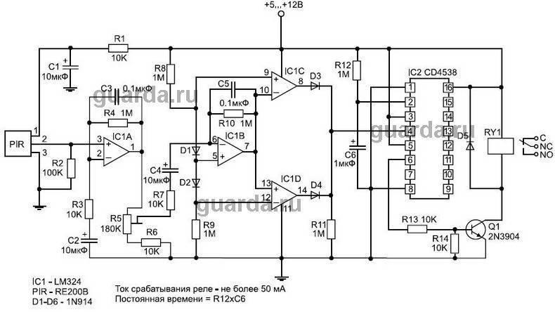 Как настроить датчик движения на прожекторе - схемы, видео