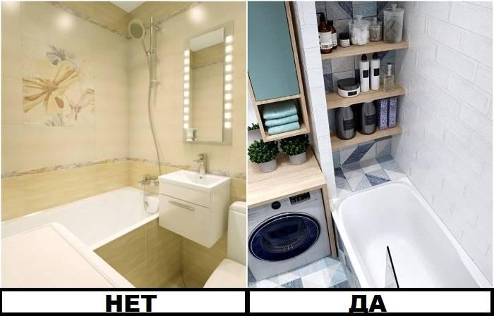 Чтобы не поплыть: предотвращаем грубые ошибки в ремонте ванной