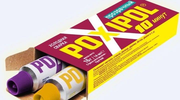 Холодная сварка Poxipol: что такое и как использовать?