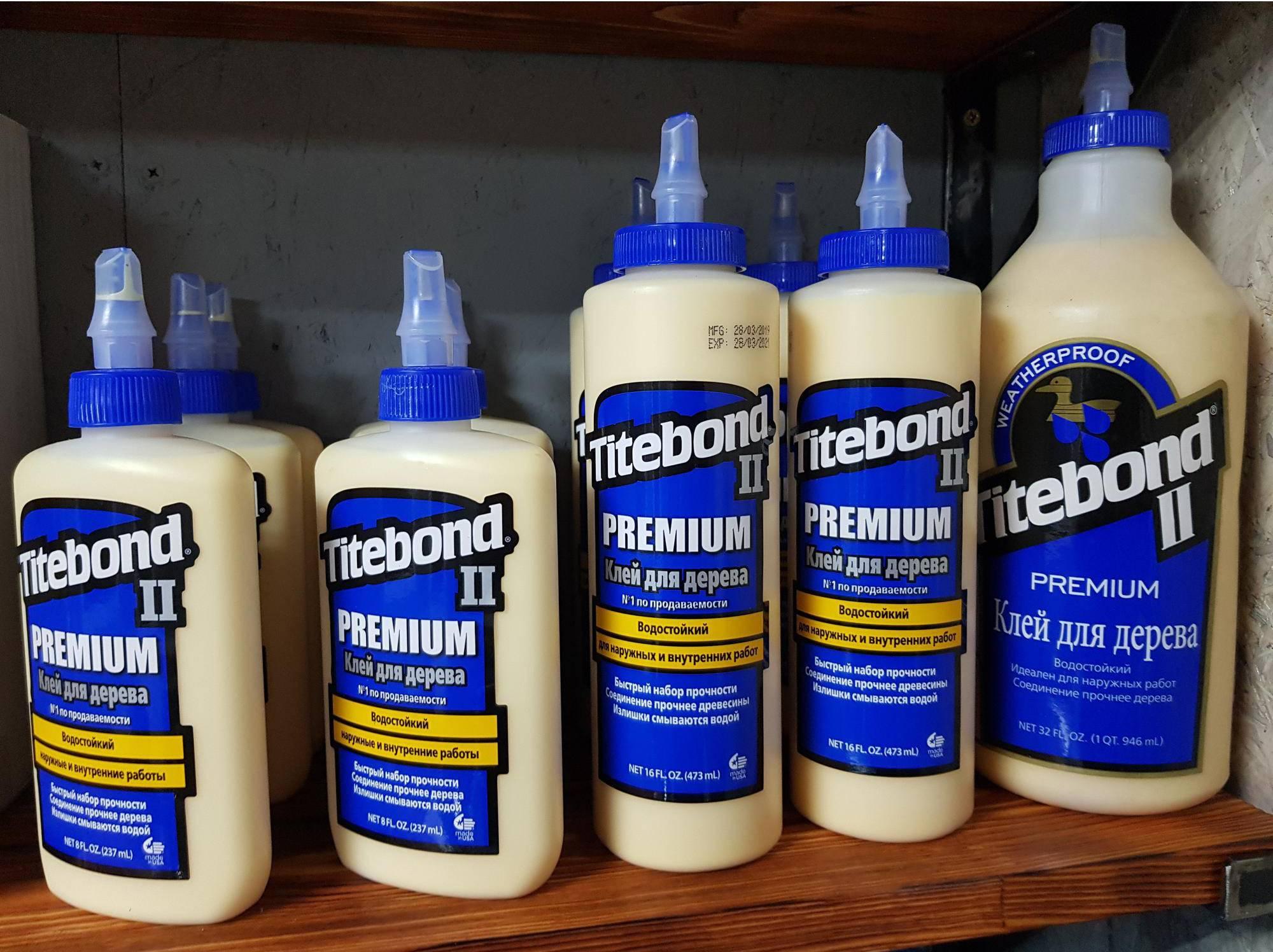 Titebond solvent free cove base— синяя туба (без растворителей) - titebond - монтажные клеи, герметики. промышленные клеи для дерева.