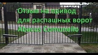 Новинки от гк «алютех»: окна для секционных ворот ивстроенная калитка с плоским порогом