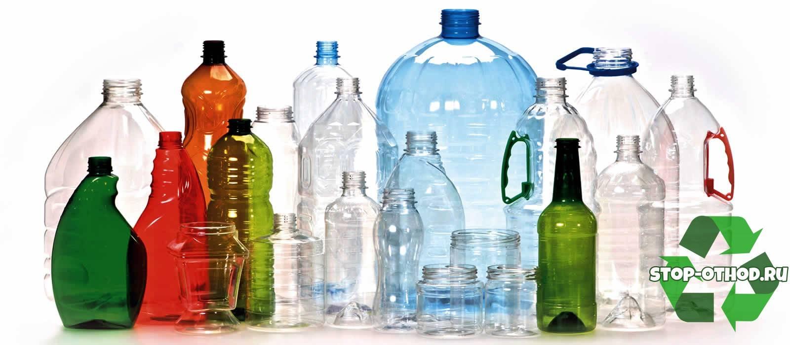 Поделки из пластиковых бутылок - 90 фото идей украшения для дома и сада