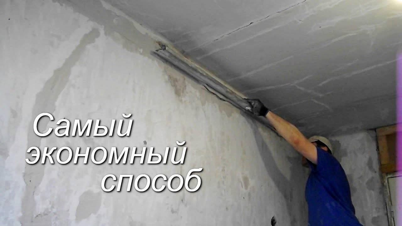 Выравнивание стен своими руками: два главных способа