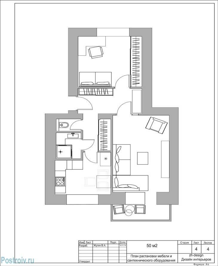 Дизайн однокомнатной квартиры 33 кв.м. (90 фото)