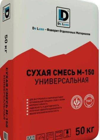 Гидроизоляция на цементной основе: расход полимерного состава, цемент «нц» и ceresit cr 65, гидроизоляция обмазочного типа
