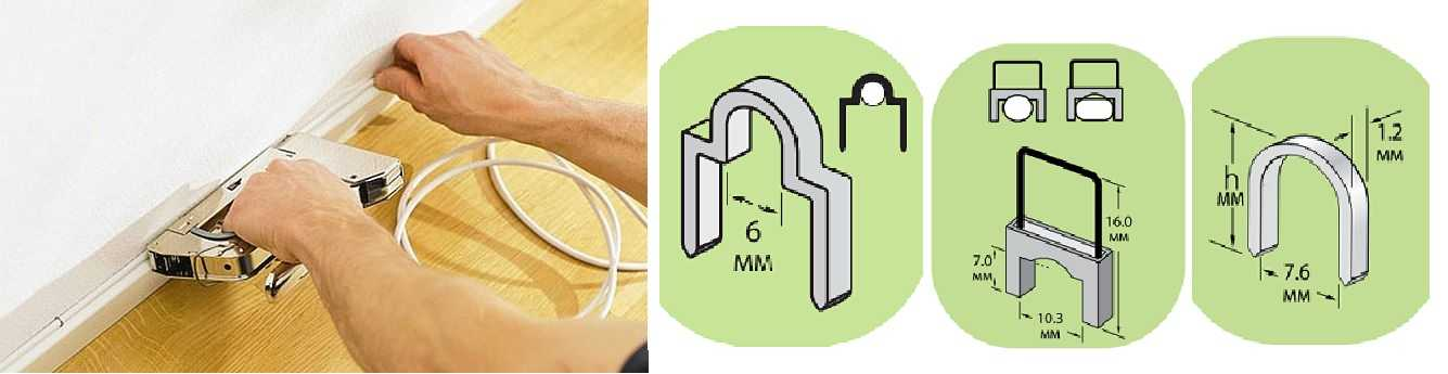 Крепление кабеля к потолку: варианты и способы