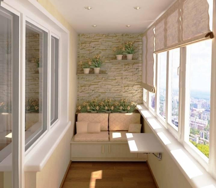 Отделка балкона искусственным камнем своими руками: быстро, понятно, доступно