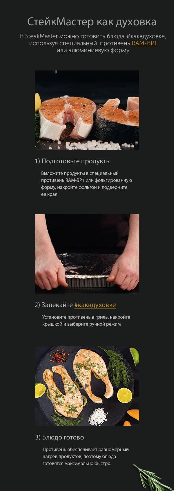 ✅ можно ли одновременно готовить в духовке два блюда? - gdefit.ru