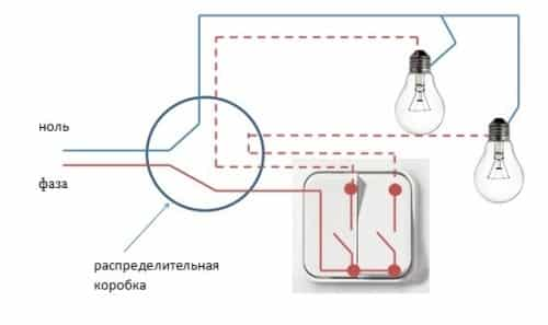 Схема подключения двухклавишного выключателя на две комнаты - moy-instrument.ru - обзор инструмента и техники