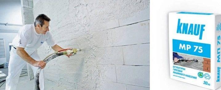 Расход гипсовой штукатурки на 1 м2 стены: норма ротбанд кнауф 30 кг, волма, старатели
