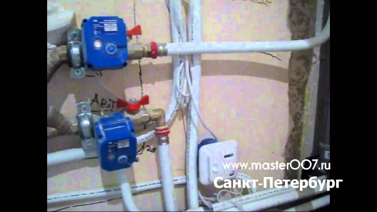 Гидростоп защита от протечек воды, а так же системы сигнализации для контроля