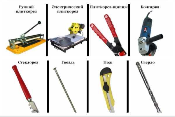 А вы умеете дома резать плитку для пола с помощью подручных инструментов?
