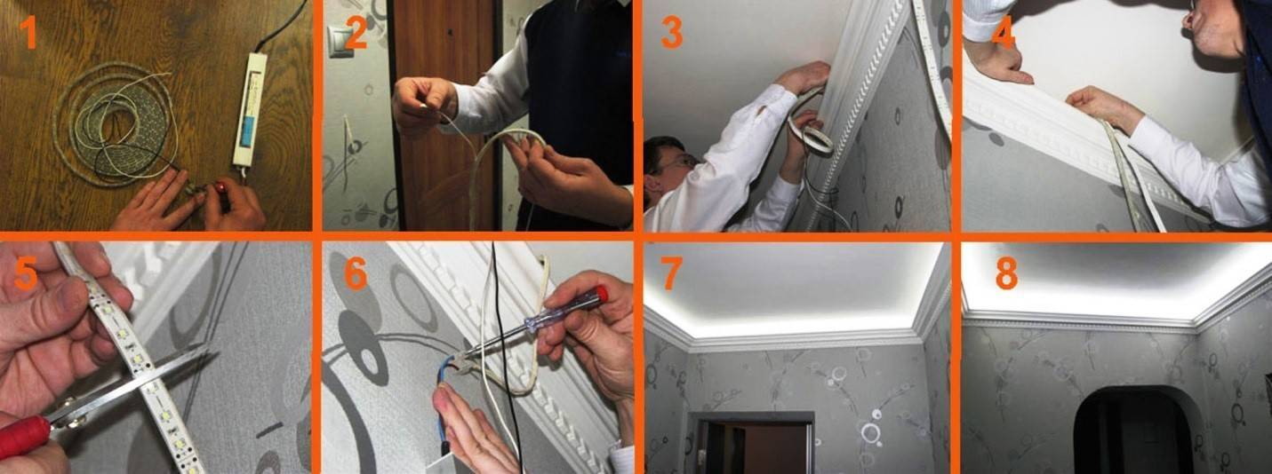 Как установить светодиодную ленту на потолок своими руками: инструкция