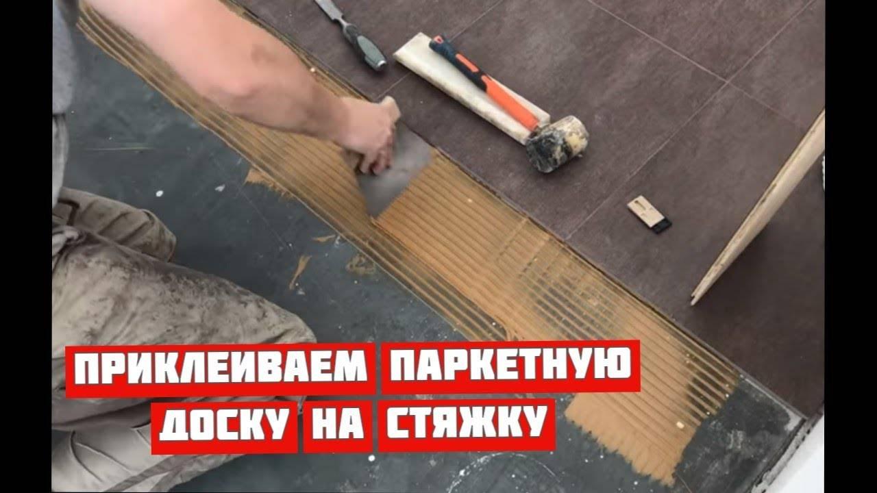Правила и технология укладки фанеры на деревянный пол