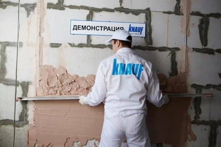 Отделка стен гипсовой штукатуркой: плюсы и минусы