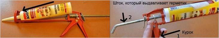 Как пользоваться пистолетом для герметика [инструкция для новичка]