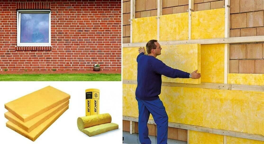 Утеплители для наружных стен дома: способы утепления и чем лучше утеплить