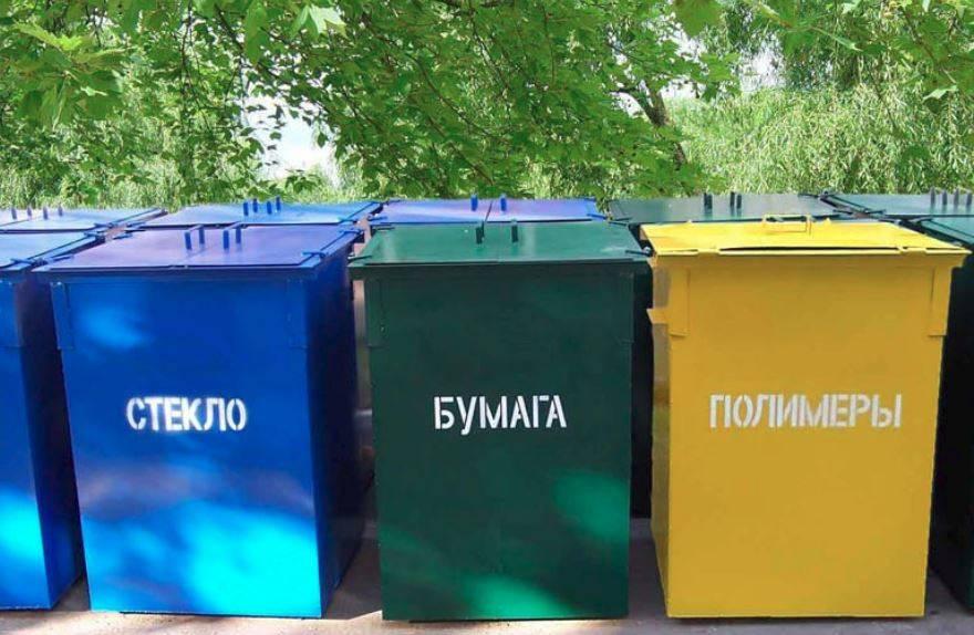Как ставят мусорные баки: расстояние до дома по снипу и санпину