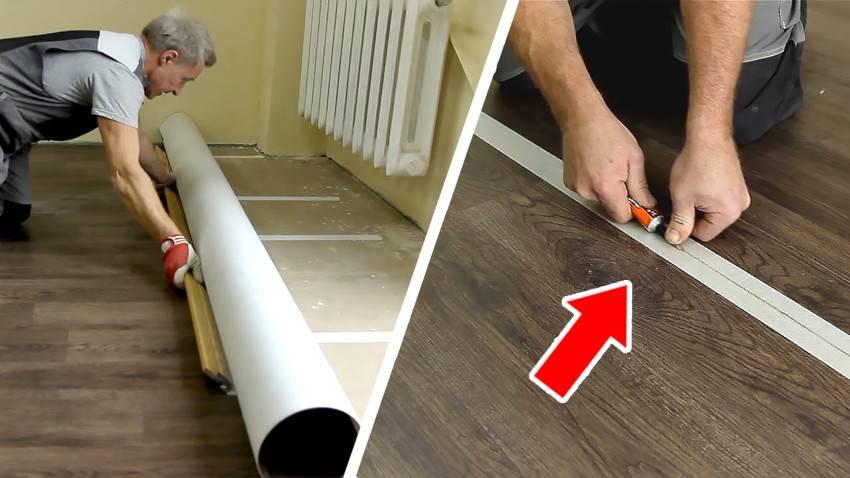 Как спаять линолеум в домашних условиях: способы стыковки линолеума, подготовка и процесс пайки своими руками