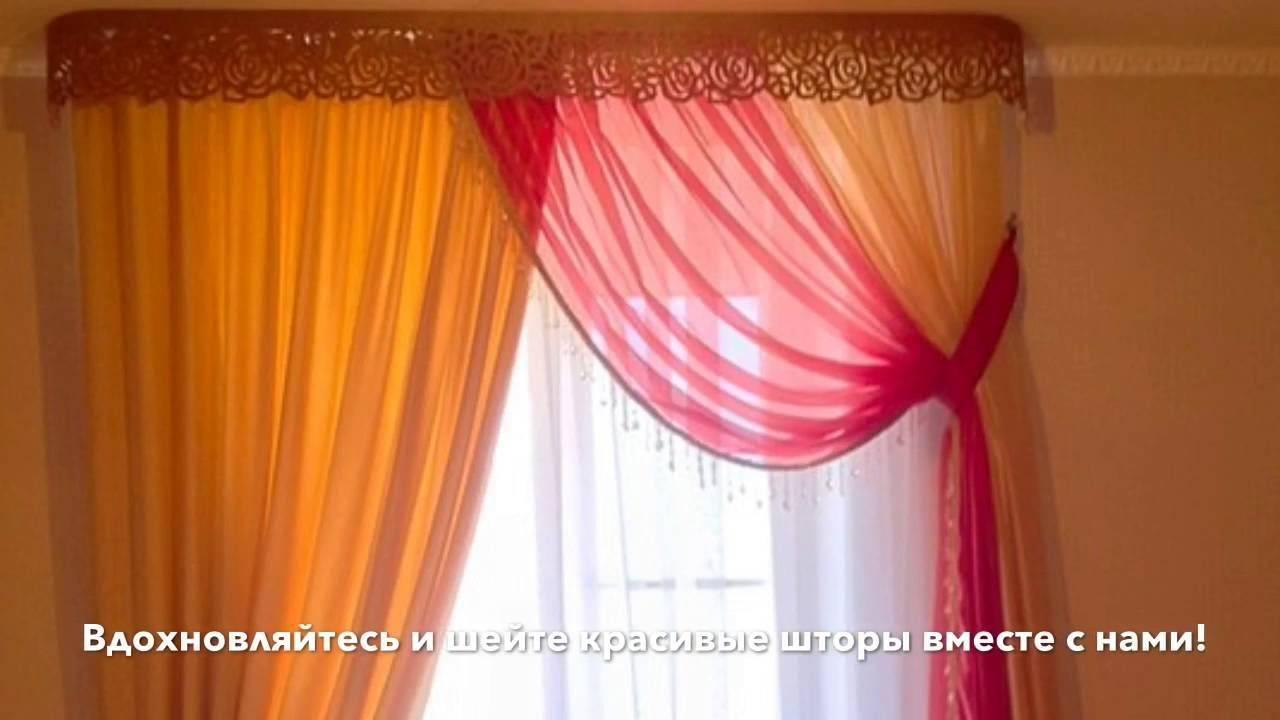 Двухцветные шторы в гостиную (29 фото): наиболее удачные сочетания двух цветов штор для зала, варианты комбинированных штор на одном окне